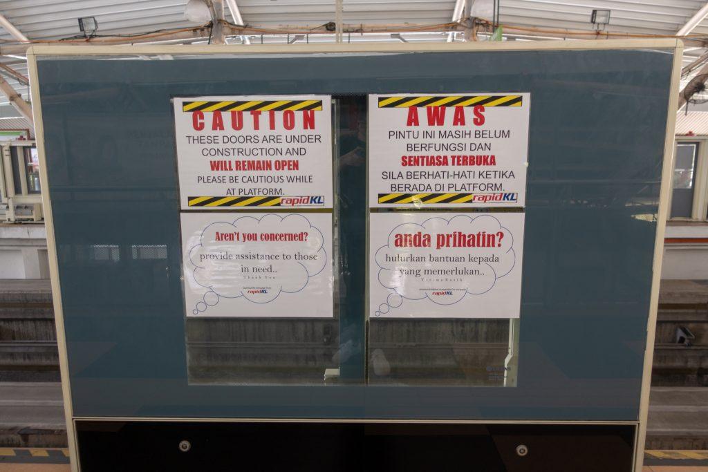 单轨电车屏蔽门的提示与大马公务员平面设计