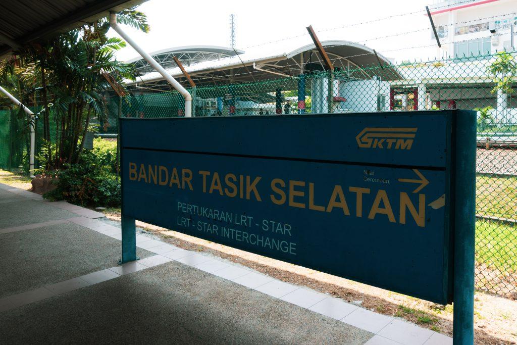 欧洲式的车站站牌,但采用了比较现代的设计。后为 rapidKL 车站(LRT 服务),站牌上也提示转乘信息。