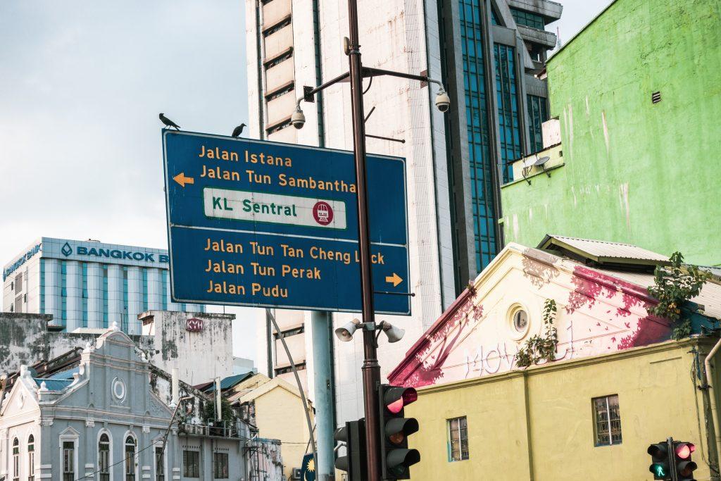 英国路牌字体 Transport 与配色设计(香港同)