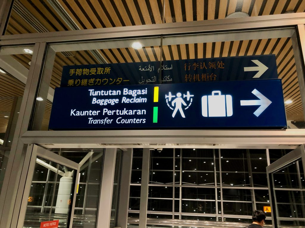吉隆坡机场的多语言标识