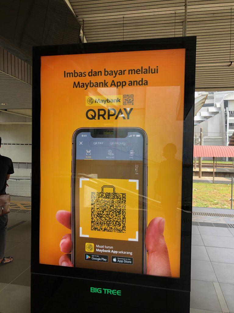 马来亚银行的本土移动支付广告