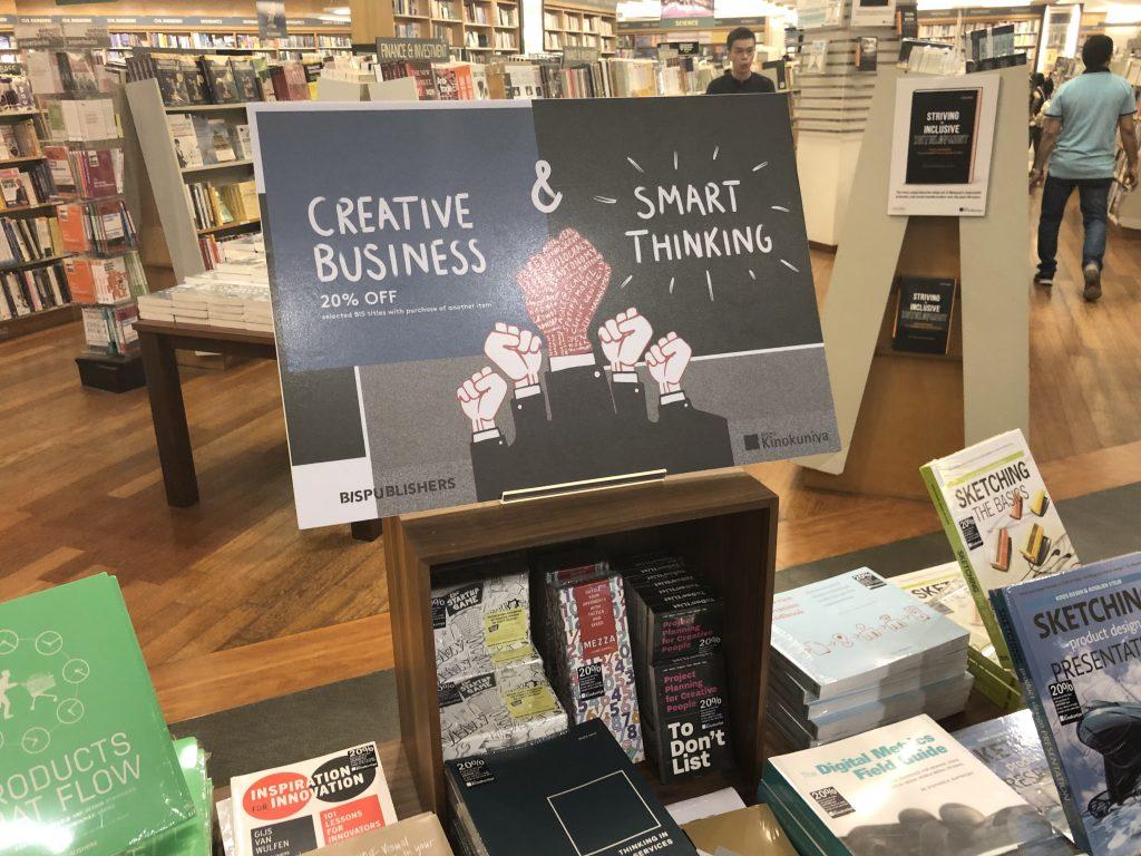 吉隆坡纪伊国屋的畅销书架——创业。