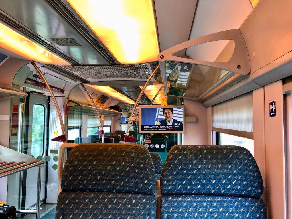 车内环境,提供商务旅客需要的新闻直播,推送即时新闻、投资信息、外汇牌价等资讯。